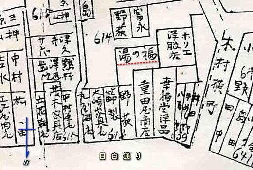 福の湯界隈1925.jpg