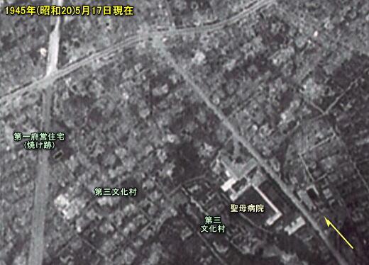 空襲被害19450517第三文化村.jpg
