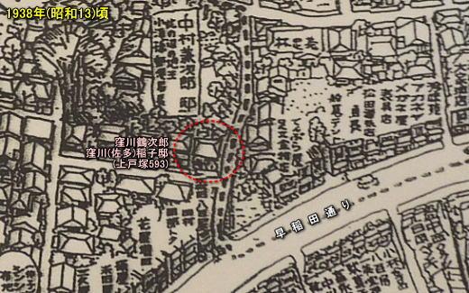 窪川稲子邸1938.jpg