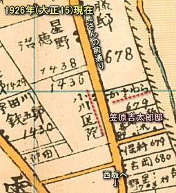 笠原邸1926.jpg
