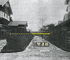 第一文化村風景1925.jpg