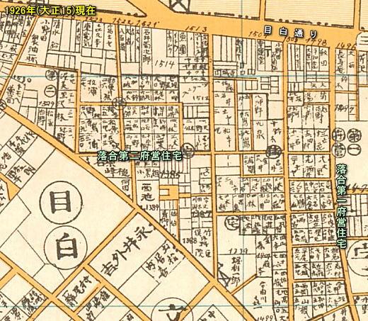 第一第二府営住宅1926.jpg