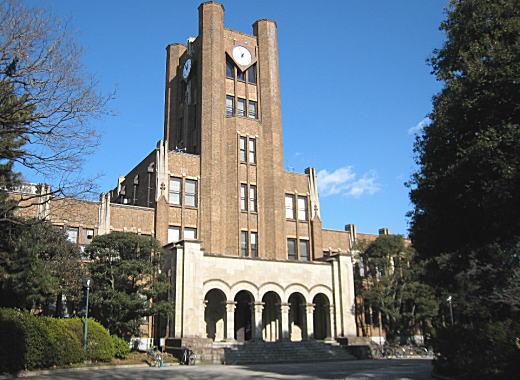 第一高等学校本館.jpg