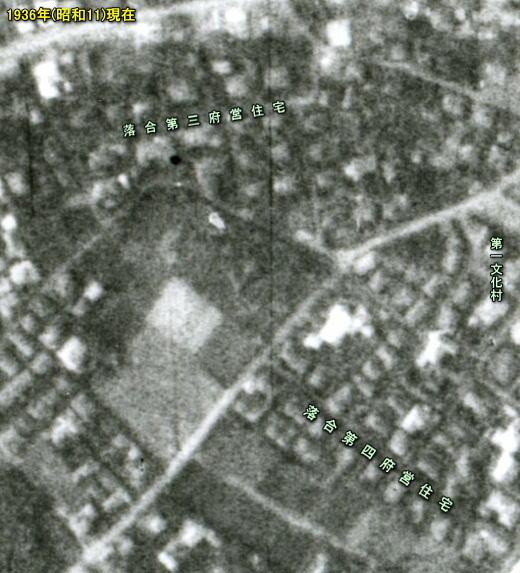 第三第四府営住宅1936.jpg