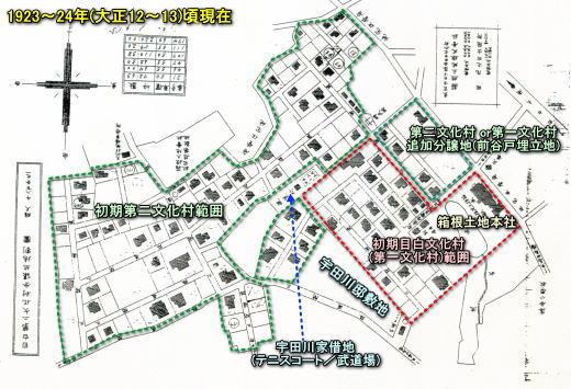 第二文化村分譲地地割図1923.jpg