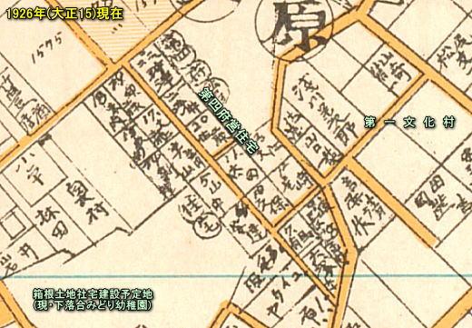 第四府営住宅1926.jpg
