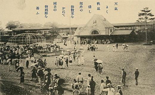 箱根土地国立駅1926頃.jpg