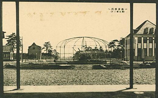 箱根土地絵葉書国立駅前1927頃.jpg