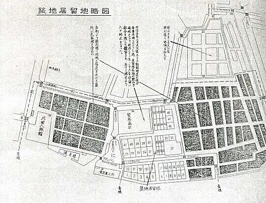 築地居留地略図1894(立教大学).jpg