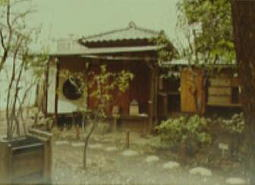 米子夫人茶の間1984.JPG