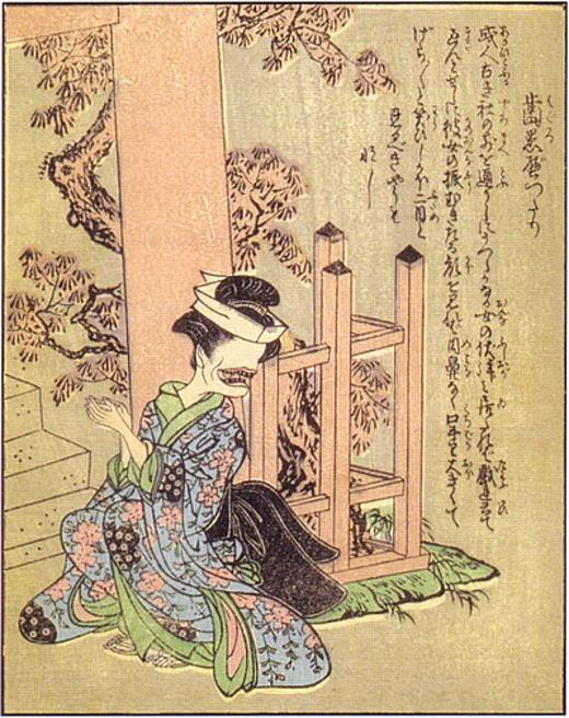 絵本百物語「お歯黒べったり」1841.jpg