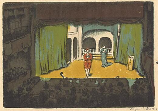 織田一麿「東京生活歌劇」1922.jpg