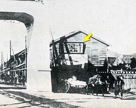 耕牧舎看板1906.jpg