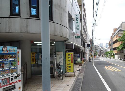 聖母坂日本民話の会.JPG