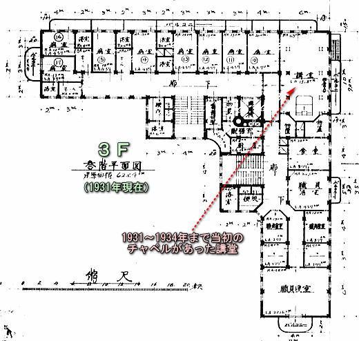 聖母病院3階平面図1931.jpg
