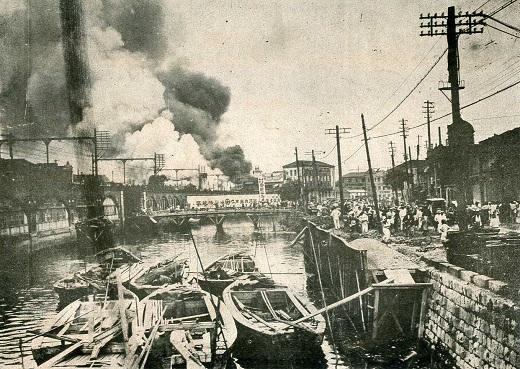 肴河岸1923.jpg