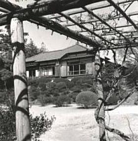 荻外荘1960.jpg