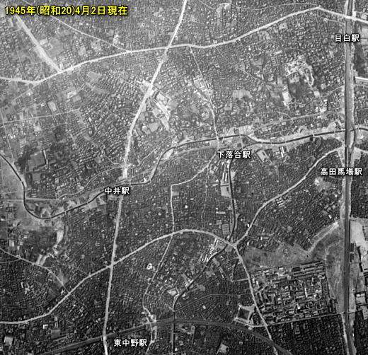 落合中野地域19450402.jpg