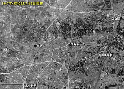 落合中野地域19470709.jpg
