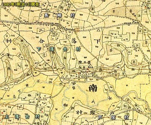 落合地域1880東.jpg