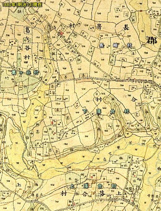 落合地域1880西.jpg