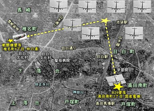 落合地域空襲19450525.JPG