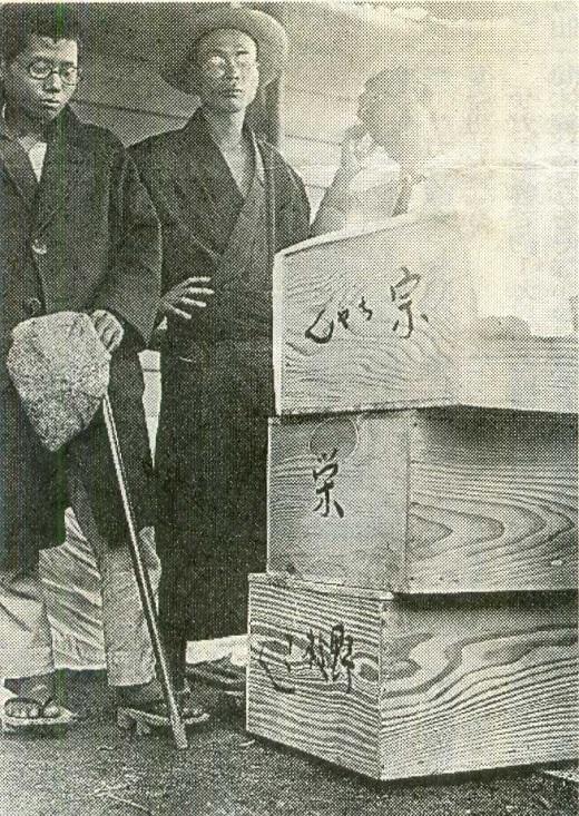 落合火葬場19230925.jpg