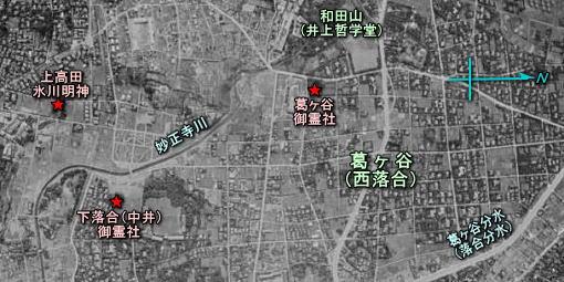 葛ヶ谷1947.JPG