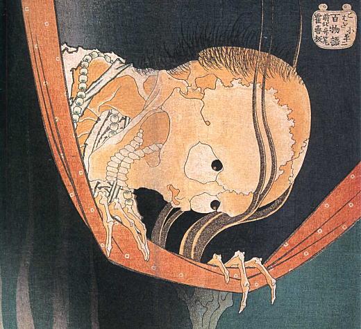 葛飾北斎「百物語」(こはだ小平次)1831.jpg