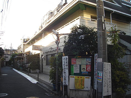 藤川栄子邸跡.JPG