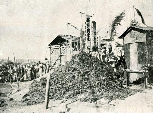 被服廠跡納骨堂1923.jpg