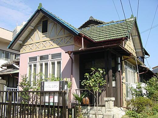 西池袋文化住宅.JPG