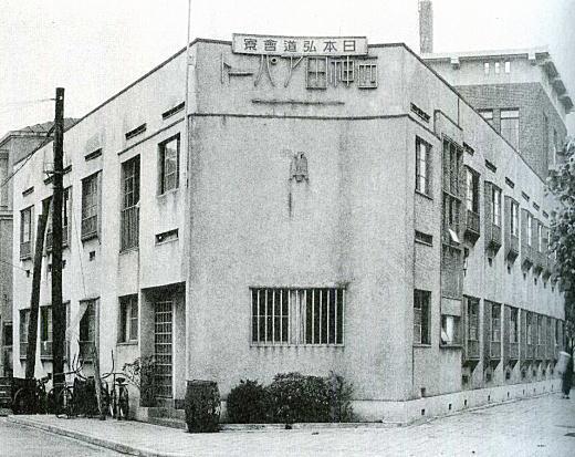西神田アパート1.jpg