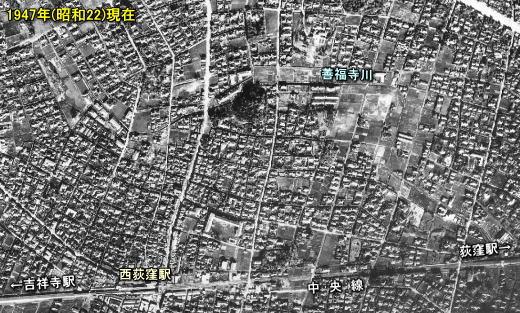 西荻窪1947.jpg