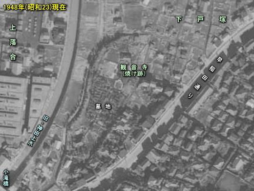観音寺1948.jpg