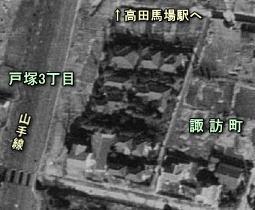 諏訪町1947.JPG