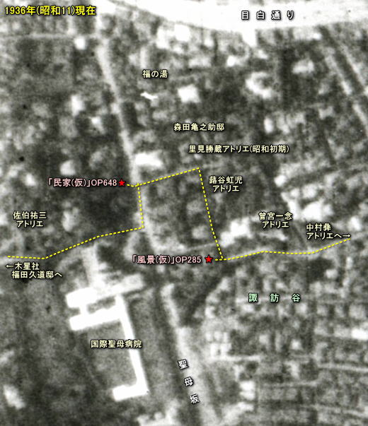 諏訪谷1936.jpg