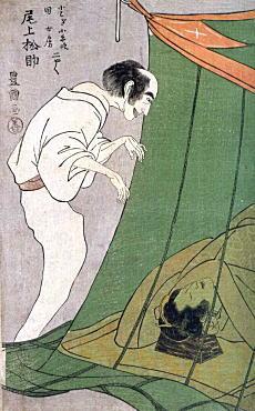 豊国「小はだ小平次」1808.jpg