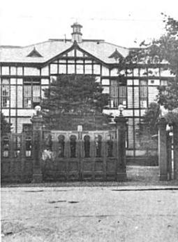 豊島師範学校1932.jpg