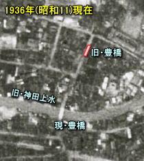 豊橋1936.jpg