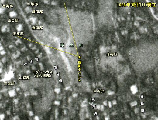 赤土山1936.jpg