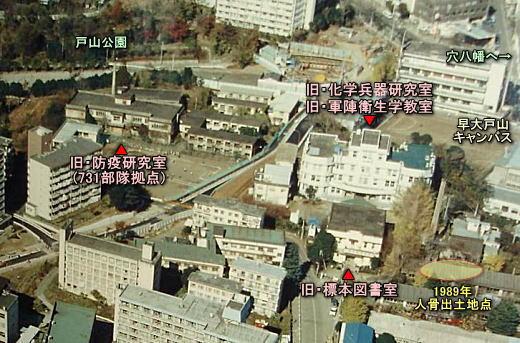 軍医学校1.jpg