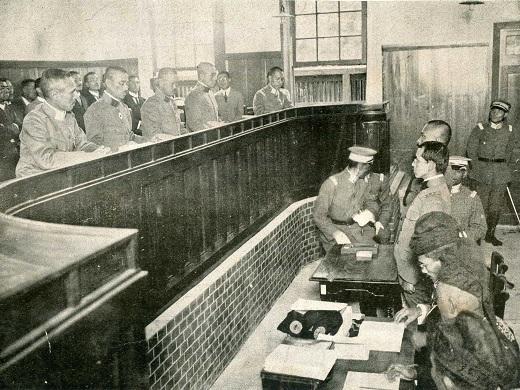軍法会議19231008.jpg