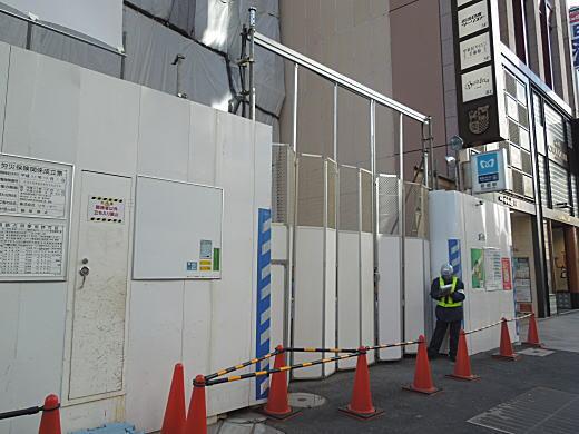 近江屋跡.JPG