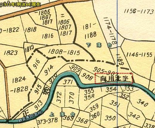 逓信省落合村全図1911.jpg