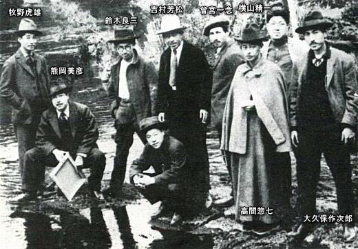 鈴木良三たち1922.jpg
