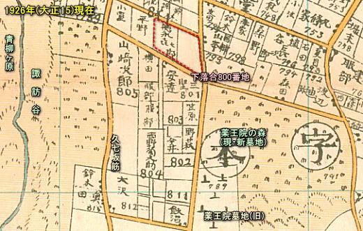 鈴木金平1926.jpg