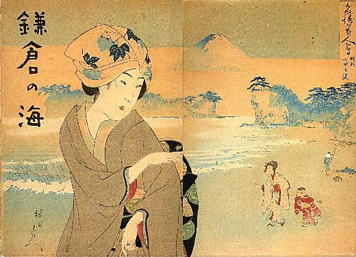 鎌倉の海カバー.jpg