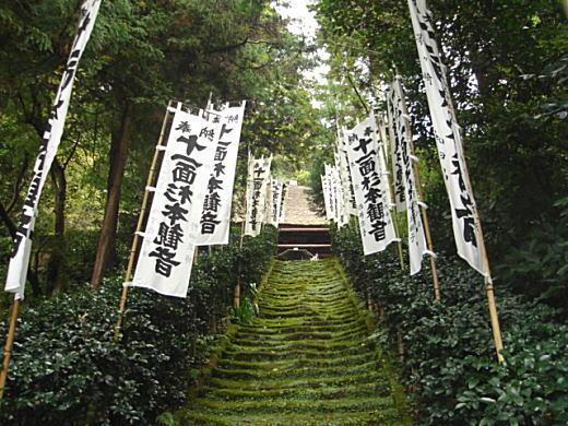 鎌倉杉本寺(現代).JPG