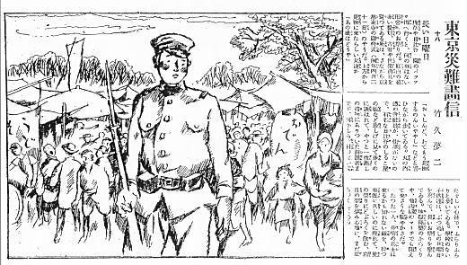 長い日曜日19230931.jpg